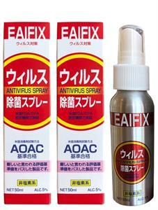 Xịt chống virus, kháng khuẩn và chống bụi EAIFIX Nhật Bản - 50ml