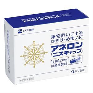 Viên Uống Chống Say Tàu Xe Nhật Bản