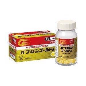 Thuốc trị cảm cúm Taisho Pabron Gold A - 210 viên