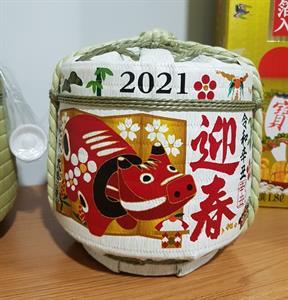 Rượu cối Sake Komodaru hảo hạng- phiên bản Trâu Vàng  2021