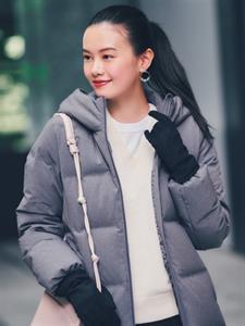 Áo lông vũ đại hàn Uniqlo Nhật Bản - SG07