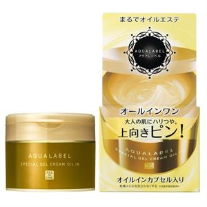 Kem Dưỡng Aqua Label Special Gel Cream Oil In 90g ( vàng )