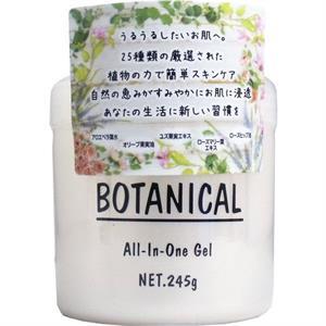 Kem dưỡng ẩm Botanical 5 in 1 dành cho da mặt và toàn thân - Nhật Bản
