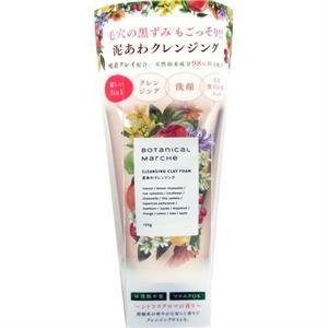 Sữa rửa mặt botanical marchre Nhật Bản