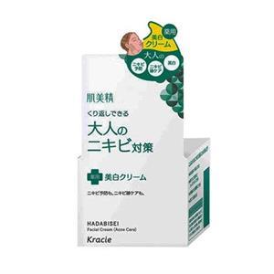 Kem dưỡng trị mụn, làm trắng da Hadabisei kracie - 50gr