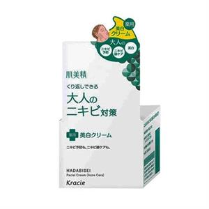 Kem dưỡng trị mụn, làm trắng da Hadabisei kracie