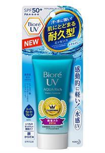 Kem chống nắng Biore UV Aqua Rich Watery Essence SPF 50+/PA - 40ML