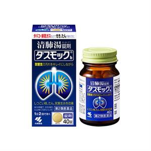 Viên uống bổ phổi Kobayashi - 40 viên