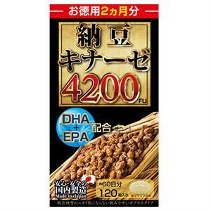 Viên uống chống đột quỵ, tai biến - Maruman Natto kinase 4200FU - 120 viên có bổ sung DHA & EPA