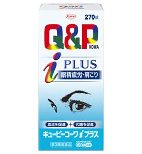 Thuốc Bổ Mắt, Chống Mỏi Mắt Nhật Bản Q&P KOWA 270 Viên