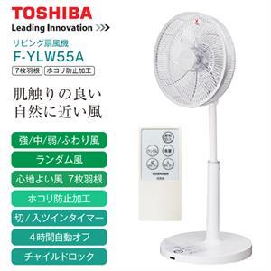 Quạt điện TOSHIBA F-YLW55A - Hàng nội địa Nhật - Êm ái, ngủ ngon