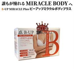 Viên uống nở ngực, mông B-UP  Mirace Plus Nhật Bản