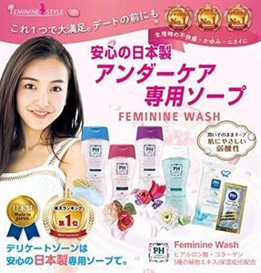 Dung dịch vệ sinh phụ nữ PH Care Nhật Bản