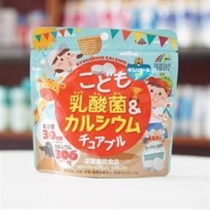 Kẹo bổ sung canxi vị sữa chua Unimart Riken cho trẻ em - 90v