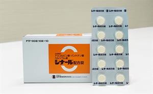 Viên uống Vitamin C Cinal 100 trắng da, ngừa mụn, mờ nám Nhật Bản - 100v