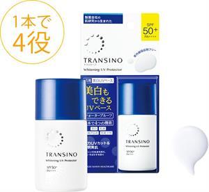 Kem chống nắng trị nám, trắng da  4 trong 1 - Transino Whitening UV Protector - SPF50, PA ++++