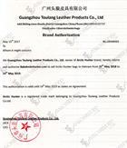 Giấy chứng nhận nhà phân phối độc quyền balo arctic hunter chính hãng tại Việt Nam