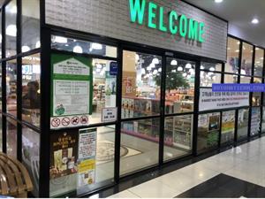 Bảo dưỡng cửa tự động K-Mart Golden Palace Mễ Trì - Hà Nội